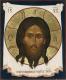 Нерукотворена икона Господа Исуса Христа