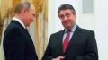 С Путином се могу решити све несугласице јасно и директно