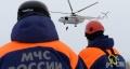 И Сибир се запалио, а Руси Србији шаљу хеликоптер