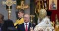 Путин: Имамо један свети дуг