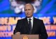 БОРБА ЗА ВЕРУ, НАЦИЈУ, ПОРОДИЦУ: Путинове поруке свету — враћамо се својој култури и традицији
