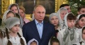 Путин: Божић нас обједињује око непролазних вредности