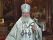 Патријарх Кирил: Митрополит Амфилохије је борац за православље
