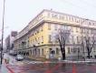 Београдски суд одбио хрватску пресуду