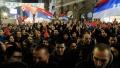 Протест испред амбасаде Црне Горе у Београду