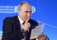 ПУТИНОВ ШАХ-МАТ У СИРИЈИ: Москва надиграла Вашингтон, Русија преузела Блиски исток!